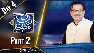 Rooh e Ramzan | Sehar Transmission | Part 2 | 10 May 2019 | Du…