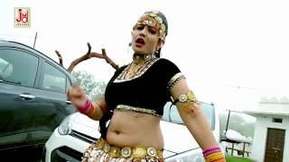 New 2018 Gori Nagori Ki Supar Dans||D J Male Jad Mai Nachu Naachu Jhank || Geeta Sharma