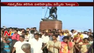 DMK Party Call For Protest Against FIR on Stalin || Tamil Nadu || NTV