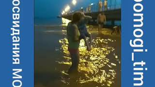 Последний вечер в Витязево...Море