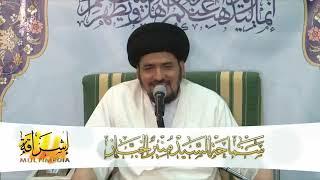 لمن تعطى زكاة الفطرة - السيد منير الخباز