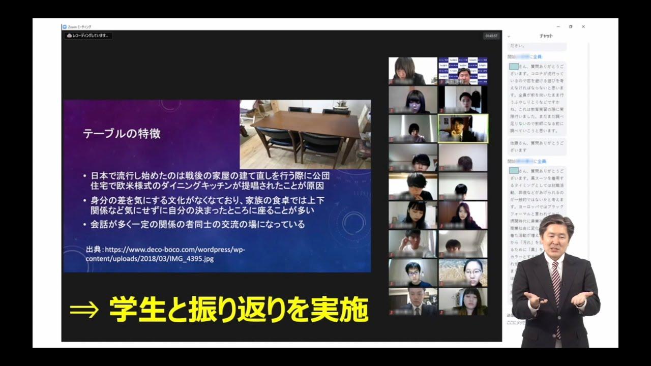 【iTeachers TV Vol.269】濵田 英毅 先生(玉川大学教育学部)後編を公開しました!