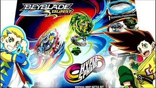 Vertical Drop Battle Set Beyblade Burst Rise Hypersphere Unboxing Review Tests And Battles Youtube