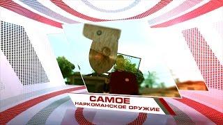 ТОП-МОД GTA San Andreas #40 Самое Наркоманское Оружие!