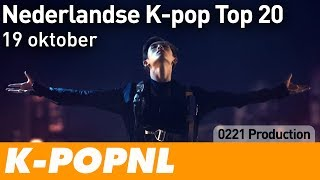 [MUSIC] Dutch K-pop Top 20: 19 October 2018 — K-POPNL