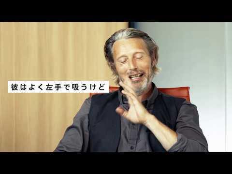 Death Stranding - Mads Mikkelsen Sub Titled Interview