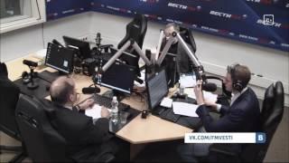 Вести ФМ онлайн: Железная логика с Сергеем Михеевым (полная версия) 19.12.2016