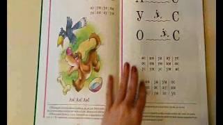 букварь Жуковой. Учимся читать