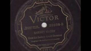Ernest Stoneman & Uncle Eck Dunford-Barney McCoy