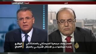 الواقع العربي-المد والجزر بين مقتدى الصدر وإيران