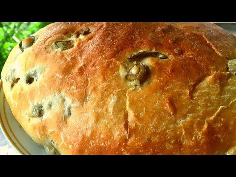 recette-pain-aux-olives-moelleux--recette-ramadan