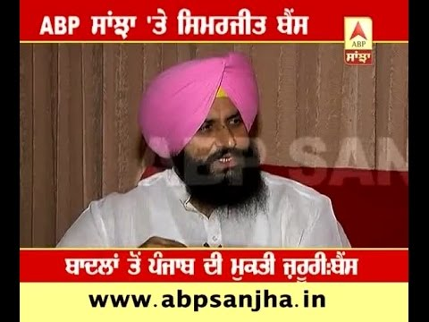 We are in touch with top leadership of Congress- Simarjit Bains