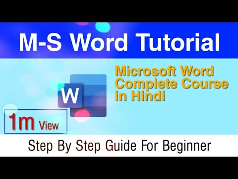 MS Word 2007 Tutorial in Hindi