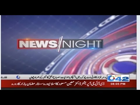 Members in the Punjab Assembly The last day of the assembly | News Night | 17 May 2018 | City42