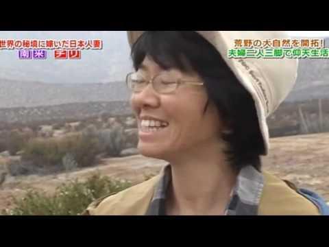 tv japonesa en