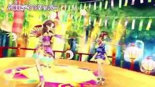 Aikatsu [薄紅デイトリッパー] Light Pink Day Tripper +Lyrics