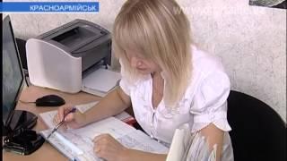 видео Компьютерная помощь Красноармейск