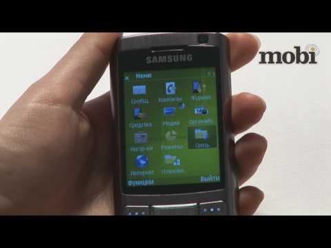 Обзор Samsung G810