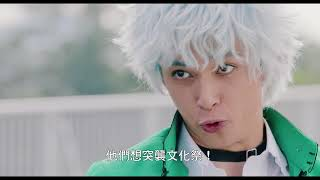 齊木楠雄的災難 - Trailer thumbnail