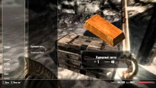 The Elder Scrolls V: Skyrim - 32 серия - Вступление в имперский легион