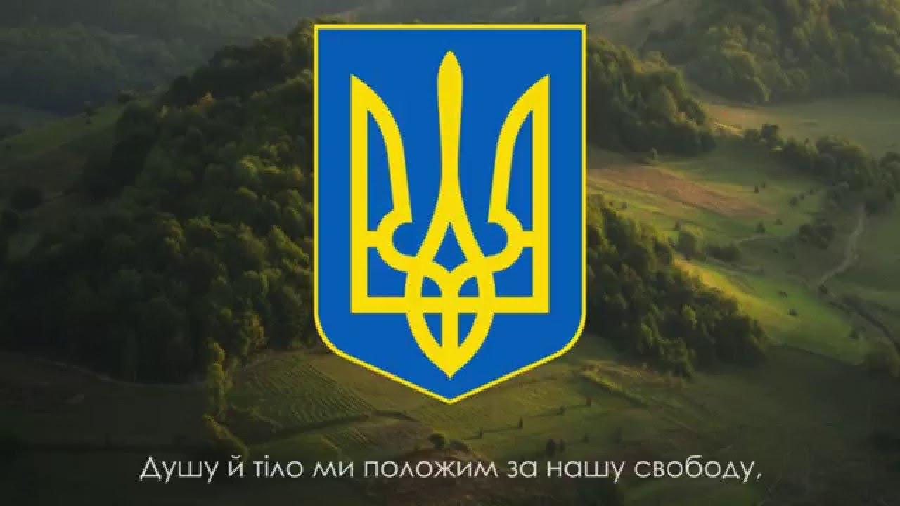 Кравчук объяснил смысл гимна Украины