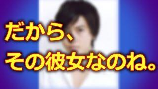 【ど根性ガエル】勝地涼が好きなタイプは「◯◯な人」と熱弁 http://youtu...