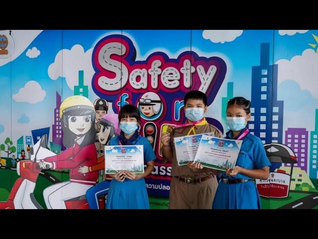 📢 ฮอนด้ามอบเกียรติบัตรให้กับน้องๆ ที่ร่วมโครงการ Honda Safety for Kids Ambassador