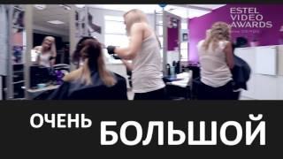 видео парикмахерская в коммунарке