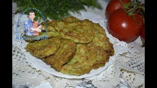 Пышные оладьи из кабачков.  Простой рецепт вкусных и пышных оладьев
