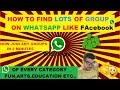 How to find lots of WhatsApp group like Facebook and join easily 2017