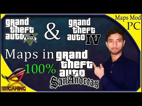 How To Install GTA V Map In GTA San Andreas PC || GTA 5 And GTA 4 Map || Hindi Urdu