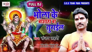 Video dj sanjay bhojpuri 2019/ - Download mp3, mp4 JCB se