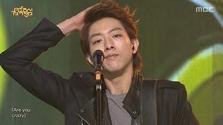 CNBLUE - I'm Sorry, 씨엔블루 - 아임 쏘리, Music Core 20130202