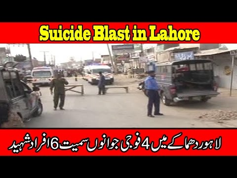 Suicide Blast in Lahore | City 42