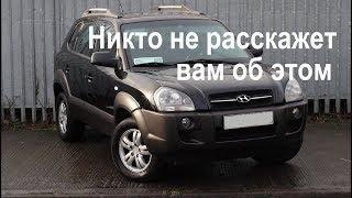 обзор на Hyundai Tucson (Хендай Туссан) 2008 год Новосибирск