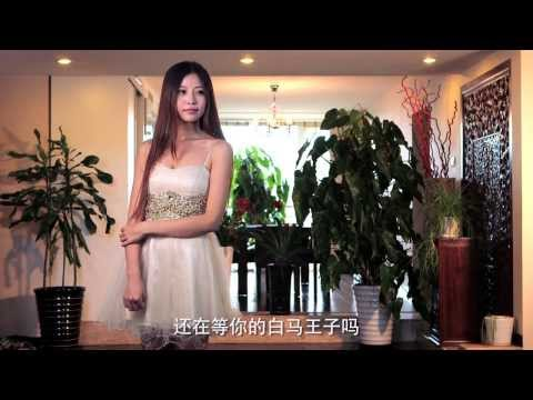 New Dating App in China - Viral Marketing Video