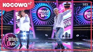 Download Video [Fantastic Duo2] Ep23_Taeyang (Big Bang) and 'Incheon's Sexy Abs Queen' Ringa Ringa Dance off MP3 3GP MP4