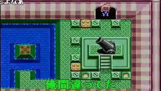 [HD] 【TAS】SFCスーパーボンバーマン 2人同時プレイクリア in 13:37 [FULL]