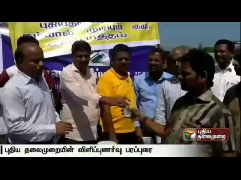 Awareness campaign for voters organised by Puthiyathalaimurai