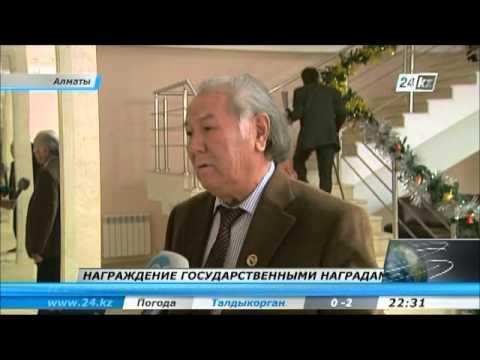 В Алматы наградили деятелей искусства