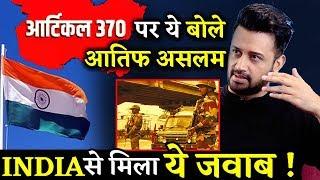 Pakistani Singer Atif Aslam Take On Article 370 Make Indian People Angry Gets Trolled