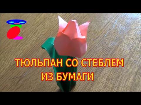Оригами из бумаги схемы, сборка, модульные оригами