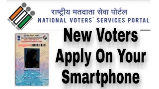 Download NEW VOTERS APPLY ON YOUR SPARTPHONE :: STEP BY STEP FULL TUTORIAL