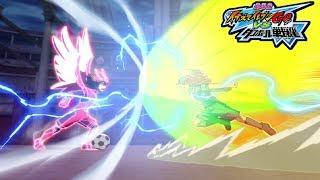 Inazuma Eleven Go Vs Danball Senki W Wii Epic Hissatsus All  Miximax