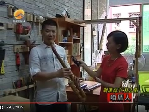 Profile of dongxiao builder Du Zhiyang 杜志阳 from Quanzhou, Fujian province, China