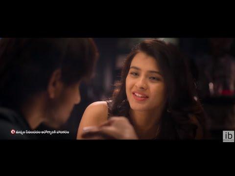 Kumari 21 F Dialogues Trailers