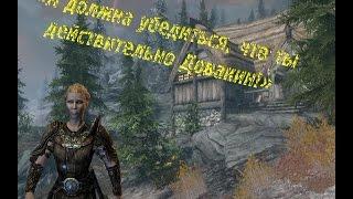 Прохождение TES: Skyrim [Ep.7] - Культисты. Роща Кин. Ты Довакин?!