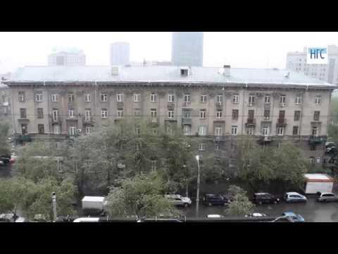 новосибирский сайт знакомств нгс