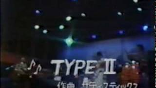 1976 Sadistics LIVE NOK(ノック)「ニューおもしろ倶楽部」 1976.9.25...