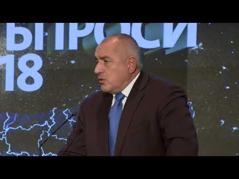 """Бойко Борисов: Взех участие в 12-ата годишна среща на бизнеса с правителството """"Големите въпроси на 2018"""", организирана от Капитал. На Балканите трябва да предложим инфраструктура, която ще създаде възможност за инвестиции и трябва да имаме ясен план. Защото геостратегическите играчи не само са се вгледали насам, но и вече са тук на Балканите. Както и на пресконференцията с Ангела Меркел посочихме, нужна ни е основна ос София-Скопие-Тирана-Кьолн, за да се развива бизнесът и съответно регионът."""